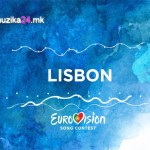 """Лисабон е домаќин на """"Евровизија 2018"""" (Видео)"""