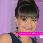 """Интервју на Музика24: Тина Мицковска - ПР на јубилејниот 10-ти """"Пиволенд"""" (Фото + Видео)"""