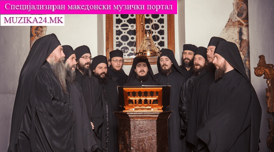 Монашки хорови од Македонија на фестивал во Солун, Грција