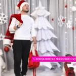 Игор Узунов со новогодишна песна ви ја честита Новата 2018-та година (Видео)
