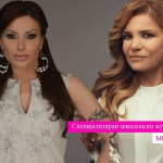 "Случајност или не: Сузана Гавазова ""позајмила"" позната турска песна? (Видео)"