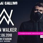 "Суперстар диџејот Alan Walker доаѓа на ""Skopje Calling 2018"""