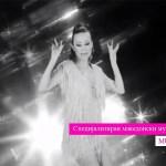 """24 Промо: Сања Лефкова - """"Почеток и крај"""" (Видео)"""