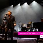 Bryan Ferry во Македонската филхармонија на 9-ти септември
