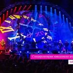 "За прв пат во Скопје големо ""Pink Floyd"" шоу (Фото)"