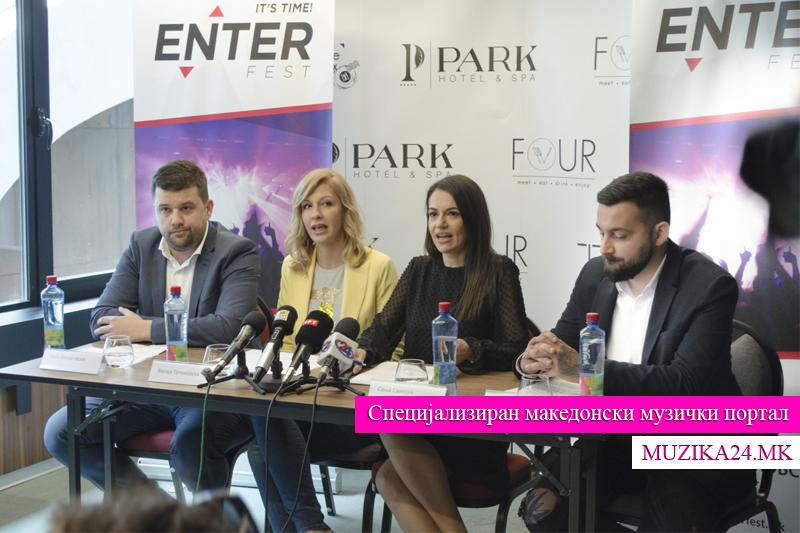 """""""Ентерфест"""" нов петдневен македонски музички фестивал"""
