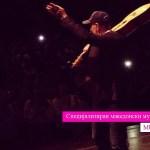 Влатко Стефановски оддржа концерт во Виена (Фото)
