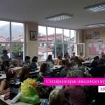 Учениците од ромска националност со посебен пристап до поквалитетно образование