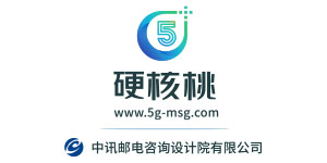 China Information Technology Designing Consulting Institute Co.,Ltd