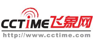 cctime