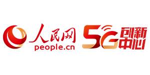 people-cn-5g
