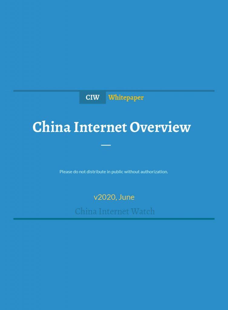 China Internet Watch