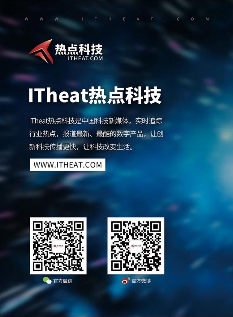 itheat