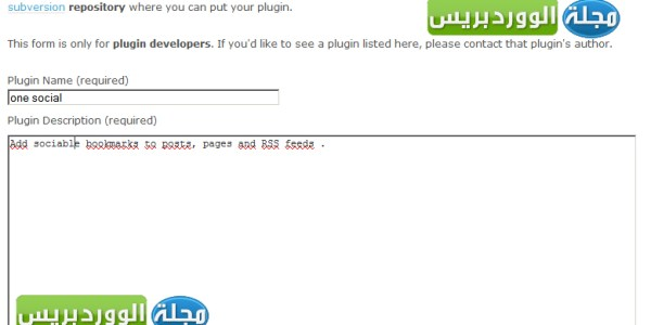 howaddplugins1register  - مجلة ووردبريس