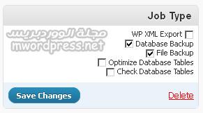BackWPup job type - مجلة ووردبريس