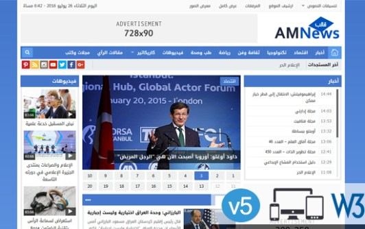 قالب AMNews النسخة الثانية – تطويرات عديدة