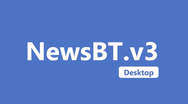 قالب NewsBT النسخة 3 تحديثات مهمة