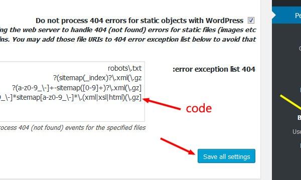 w3 total cache sitemap xml browsercache  - مجلة ووردبريس