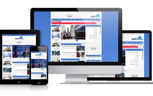قالب AMnews النسخة 5 تطويرات جديدة