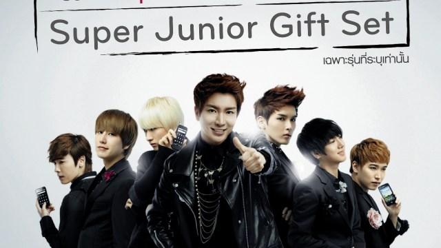 แอลจีเอาใจสาวกเกาหลี ซื้อ LG Optimus รับฟรี Super Junior Gift Set ในงาน ไทยแลนด์ โมบาย เอ็กซ์โป 2012