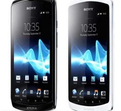 Sony เผยสมาชิกคนล่าสุด Xperia neo L หรือ neo V สำหรับตลาดจีน