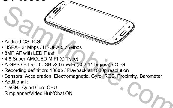 หลุดอีก 1 ภาพสเก็ตเครื่อง + Spec Samsung Galaxy S III