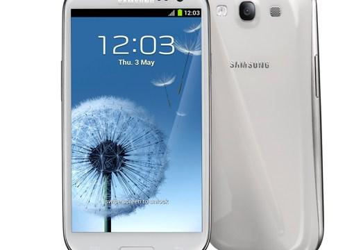กดราคาลงจนได้ Samsung Galaxy S III ราคาขายชัวร์ 21,900 บาท