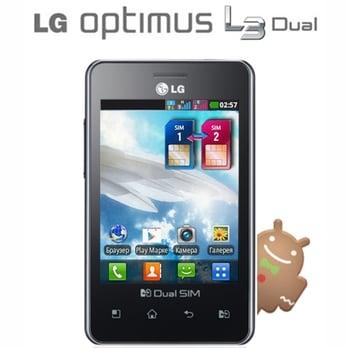 LG เปิดตัว Optimus L3 E405 2 SIM แล้ว
