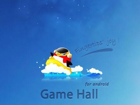 GameHall แอพพลิเคชั่นที่คอเกมส์ตัวจริงต้องมีไว้