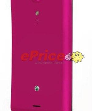 Sony Xperia GX ก็จะมีสีชมพูด้วย แล้ว Hayabusa จะมีไหม ?