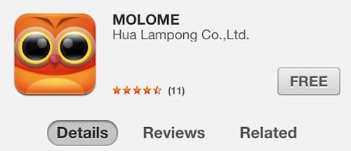 Molome เข้า App Store เป็นที่เรียบร้อย