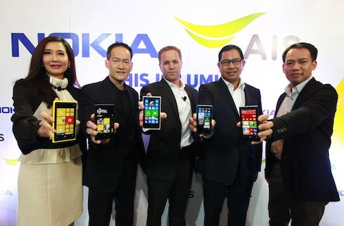 Nokia จัด Lumia 920 ทดลองใช้แบบนำกลับบ้านได้ มั่นใจ Lumia ช่วยพา Nokia กลับตำแหน่งผู้นำสมาร์ทโฟน