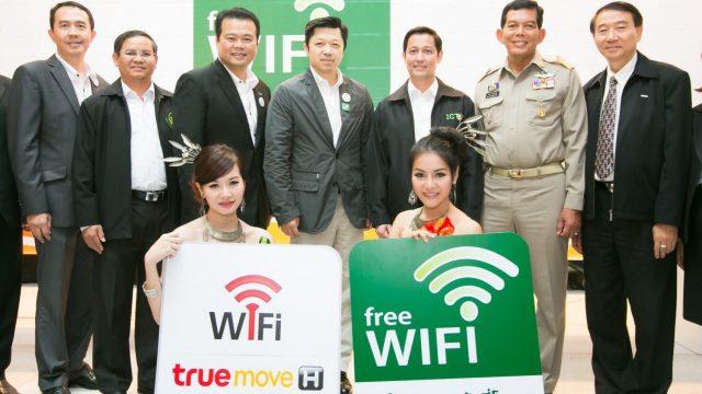 """กระทรวงไอซีที ผนึกกลุ่มทรู ขยายบริการ """"ICT Free WiFi by TRUE"""" สู่จังหวัดนครราชสีมา หนุนโครงการแท็บเล็ตพีซีเพื่อการศึกษา เพิ่มโอกาสเข้าถึงอินเทอร์เน็ตทั่วไทย"""