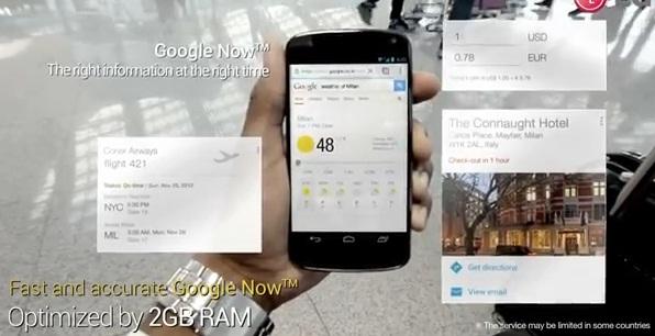 LG ปล่อยวีดีโอโปรโมต Google Nexus 4