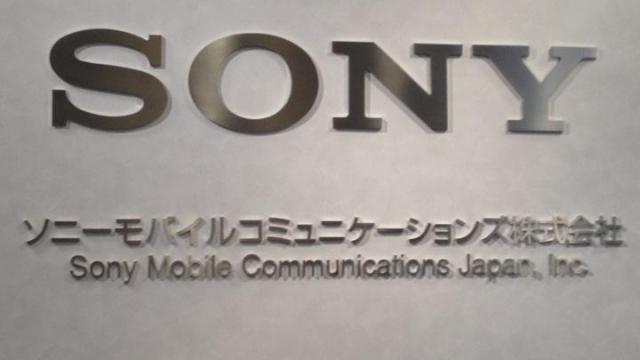 พร้อมชน… Sony ออกบัตรเชิญสื่อมวลชนงาน IFA Berlin 2013
