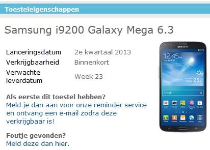 เมื่อพี่น้อง Samsung Galaxy Mega ติดโรคเลื่อน
