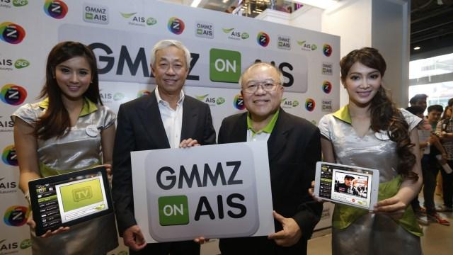 GMM Z on AIS ประสบการณ์ความบันเทิง 2 จอ จาก AIS 3G 2100 ตัวจริง มาตรฐานโลก