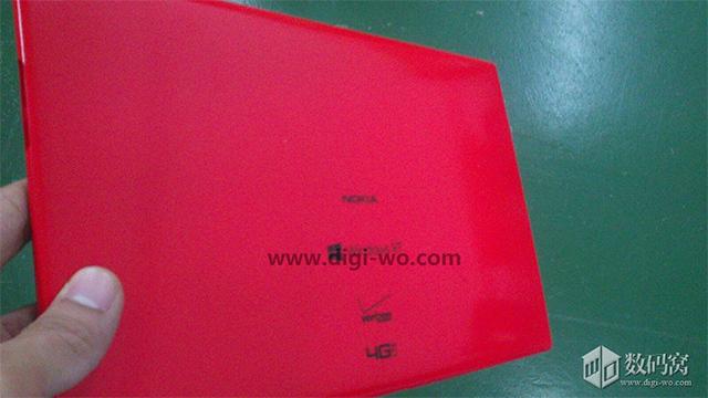 หรือนี่คือแท็บเล็ตใหม่จาก Nokia