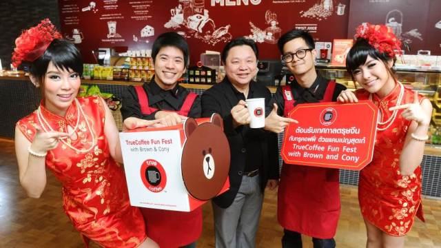 """ทรูคอฟฟี่ จัดเทศกาลความสุข ให้สนุกกับ """"บราวน์ แอนด์ โคนี่"""" แคมเปญอินเทรนด์ ต้อนรับตรุษจีน ถึง 31 มี.ค. นี้"""