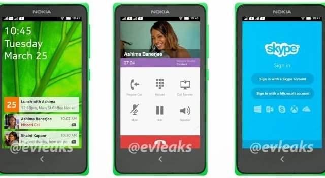 Nokia X จะเปิดตัวในงาน Mobile World Congress
