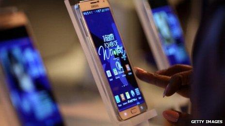 หรือจะมี Samsung Galaxy S5 Neo