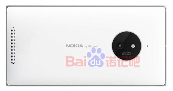 Nokia by Microsoft!! โผล่โลโก้หราบนภาพเรนเดอร์ใหม่ของ Lumia 830