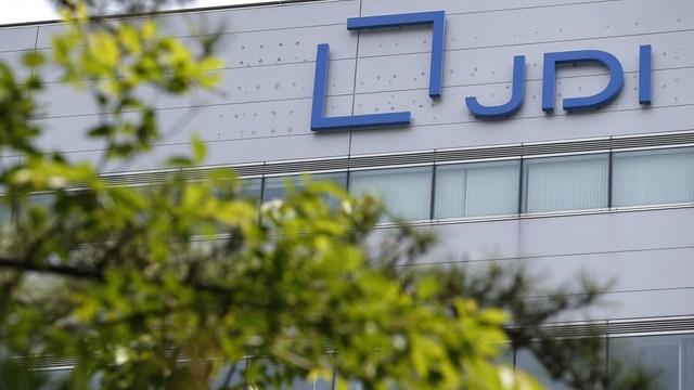 ช๊อตไปตามกัน Japan Display บากหน้าขอรัฐอุดหนุนหลัง iPhone ยอดขายตก