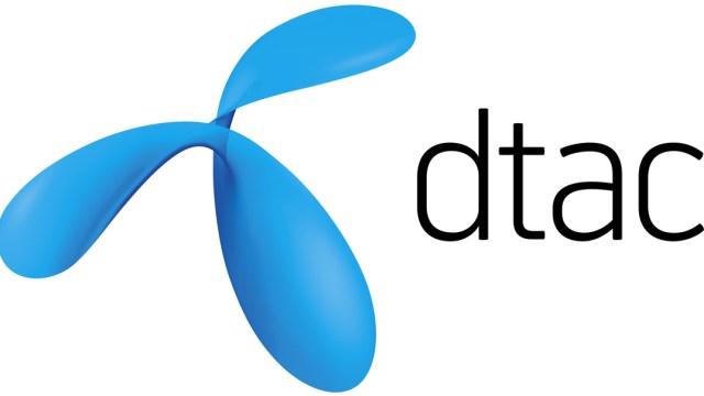 dtac รับมือปิดกั้นมัลแวร์ SMS อย่างทันสถานการณ์เพื่อให้ลูกค้าใช้งานไม่ได้รับผลกระทบ