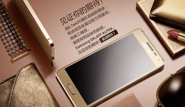 ขออัดด้วย Samsung ใช้คดี #BendGate ชูจุดขาย Galaxy Alpha ไม่งอเลียนแบบ!!