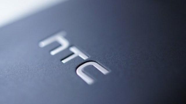 ข่าวลือ!!! HTC เตรียมออกมือถือจอใหญ่ 5.2 นิ้ว ใช้โค้ดเนม HTC EYE