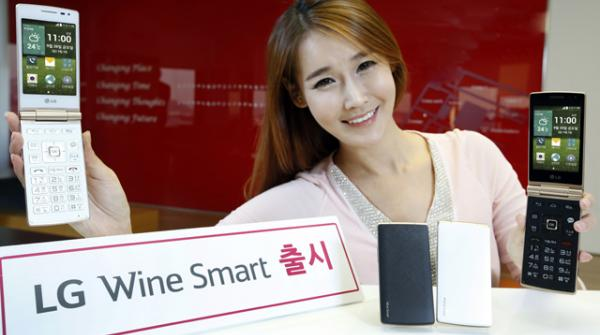 LG ย้อนยุค ทำมือถือแบบฝาพับ LG Wine Smart วางขายที่เกาหลี