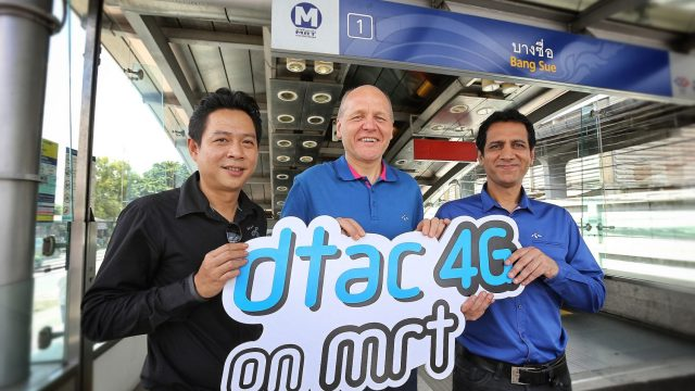 ดีแทคประกาศพร้อมให้บริการ 4G ตลอดเส้นทางรถไฟฟ้า MRT ผู้โดยสาร 3 แสนคนต่อวันจะได้รับประสบการณ์อินเทอร์เน็ตที่ดียิ่งขึ้น