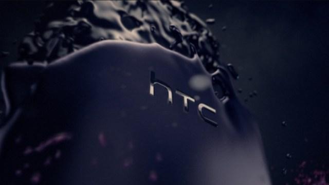 อั้ยย้ะ!!! HTC Hima จะมีเป็นเวอร์ชั่น Windows Phone ด้วย