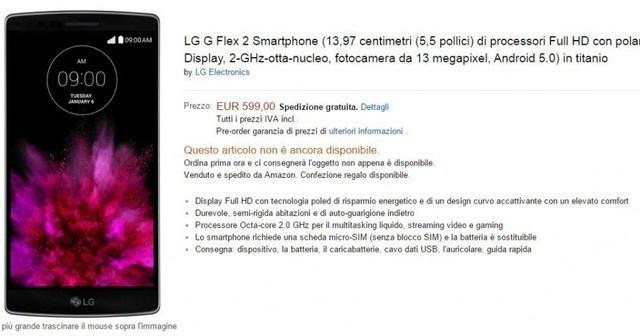 ผุดราคา LG G Flex 2 บน Amazon เยอรมัน ราคาไม่แพงอย่างที่คิด